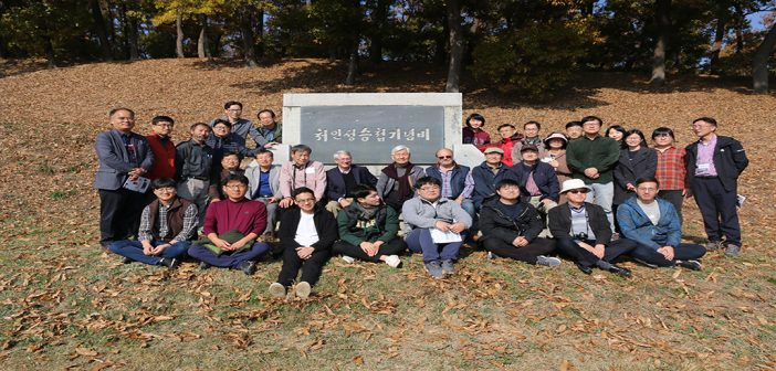 """""""고려왕조의 다양성과 통합, 포용과 21세기 코리아(Korea) 미래 유산"""""""